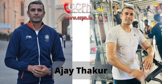 How to contact Ajay-Thakur