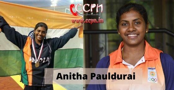 How to contact Anitha-Pauldurai