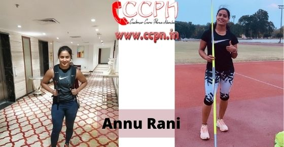 How to contact Annu-Rani