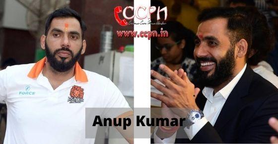 How to contact Anup-Kumar