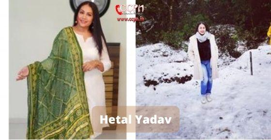 How to contact Hetal Yadav