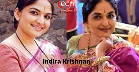 How to contact Indira Krishnan