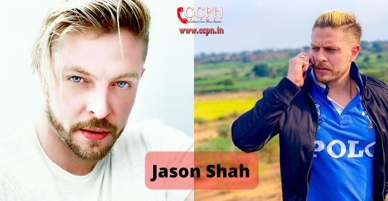 How to contact Jason Shah