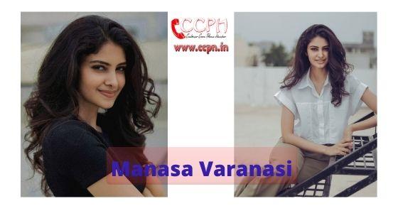 How to contact Manasa-Varanasi