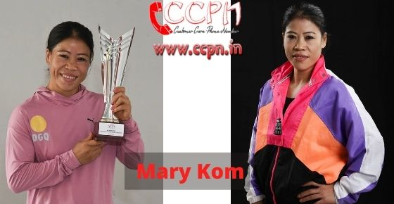 How to contact Mary-Kom