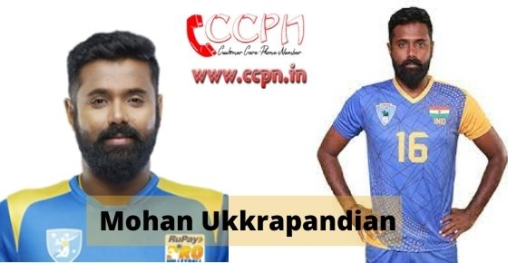 How to contact Mohan-Ukkrapandian