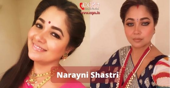 How to contact Narayni Shastri