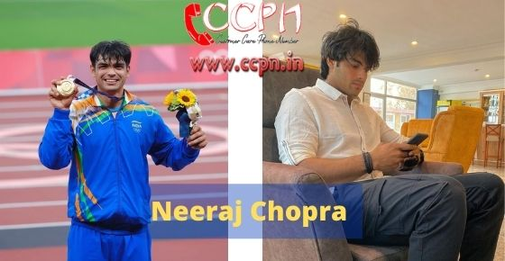 How to contact Neeraj-Chopra