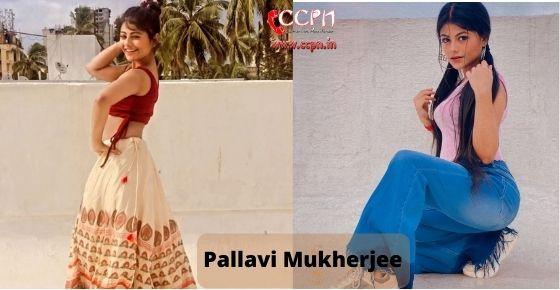 How to contact Pallavi Mukherjee