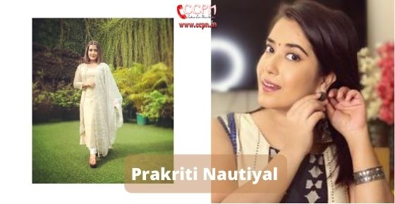 How to contact Prakriti Nautiyal
