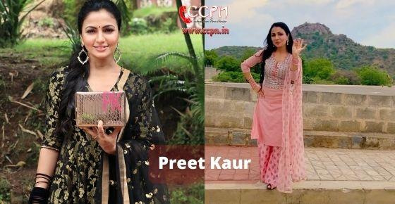How to contact Preet Kaur