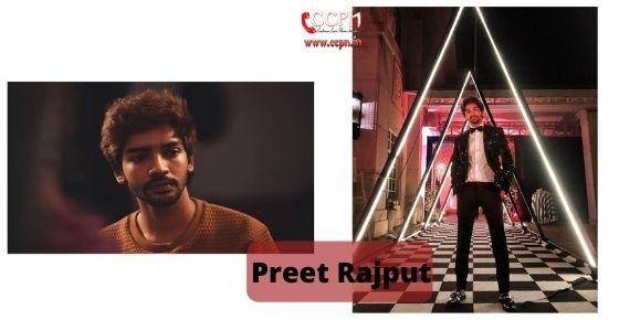 How to contact Preet Rajput