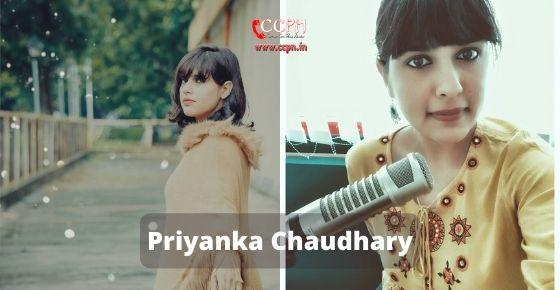 How to contact Priyanka Chaudhary