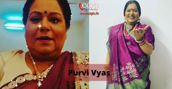 How to contact Purvi Vyas