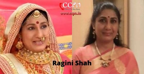How to contact Ragini Shah