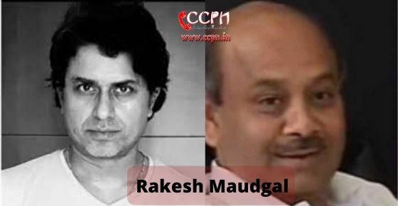 How to contact Rakesh Maudgal