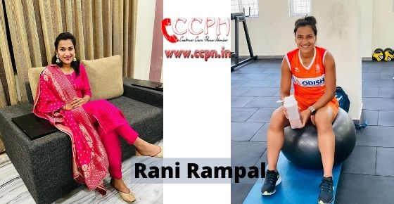 How to contact Rani-Rampal