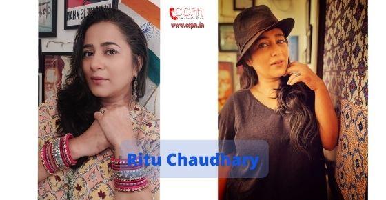 How to contact Ritu Chaudhary