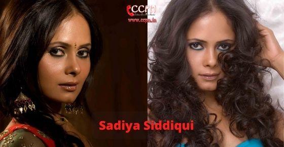 How to contact Sadiya Siddiqui