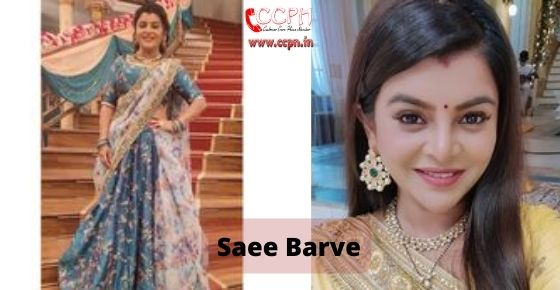 How to contact Saee Barve
