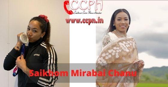 How to contact Saikhom-Mirabai-Chanu