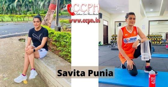 How to contact Savita-Punia