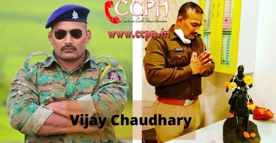 How to contact Vijay-Chaudhary