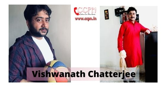 How to contact Vishwanath-Chatterjee