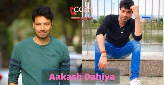 How to contact Aakash-Dahiya