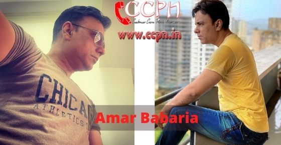 How to contact Amar-Babaria