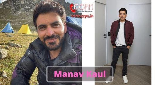 How to contact Manav-Kaul