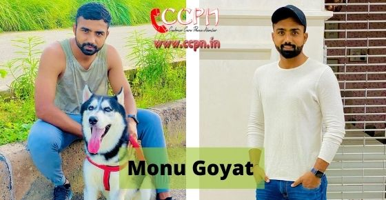 How to contact Monu-Goyat
