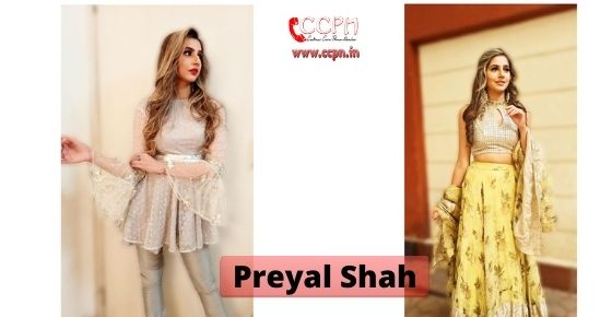 How to contact Preyal-Shah