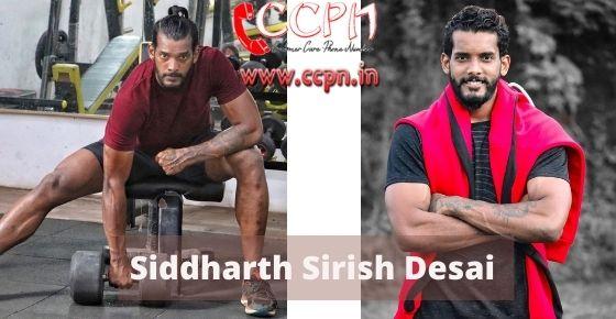 How to contact Siddharth-Sirish-Desai