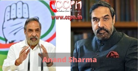 How to contact Anand-Sharma