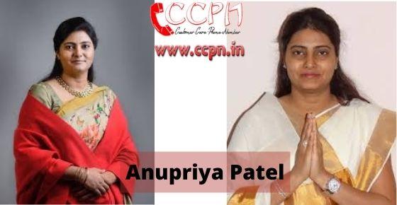 How to contact Anupriya-Patel