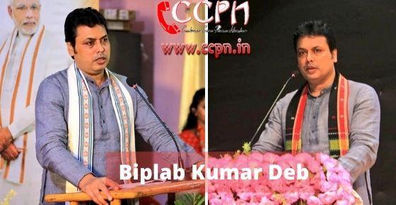 How to contact Biplab-Kumar-Deb