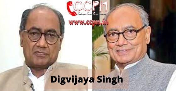 How to contact Digvijaya-Singh