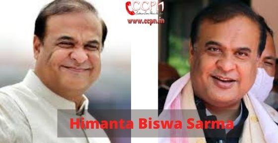 How to contact Himanta-Biswa-Sarma