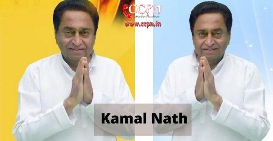 How to contact Kamal-Nath