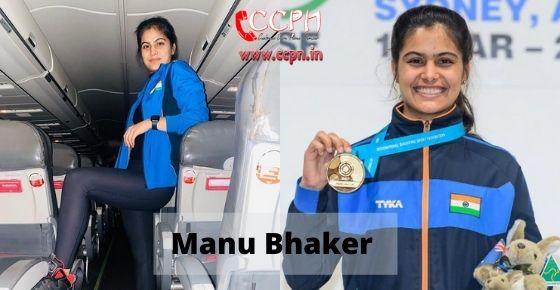 How to contact Manu-Bhaker