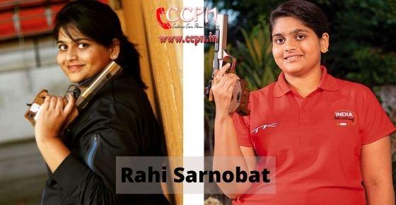 How to contact Rahi-Sarnobat