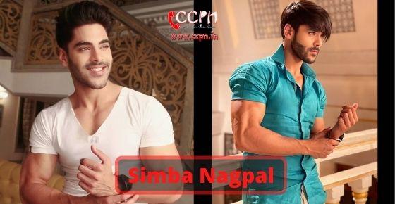 How to contact Simba-Nagpal