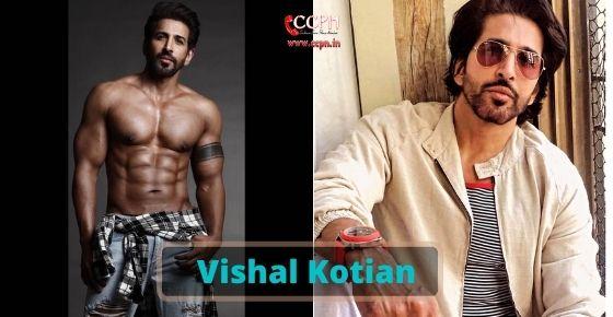 How to contact Vishal-Kotian